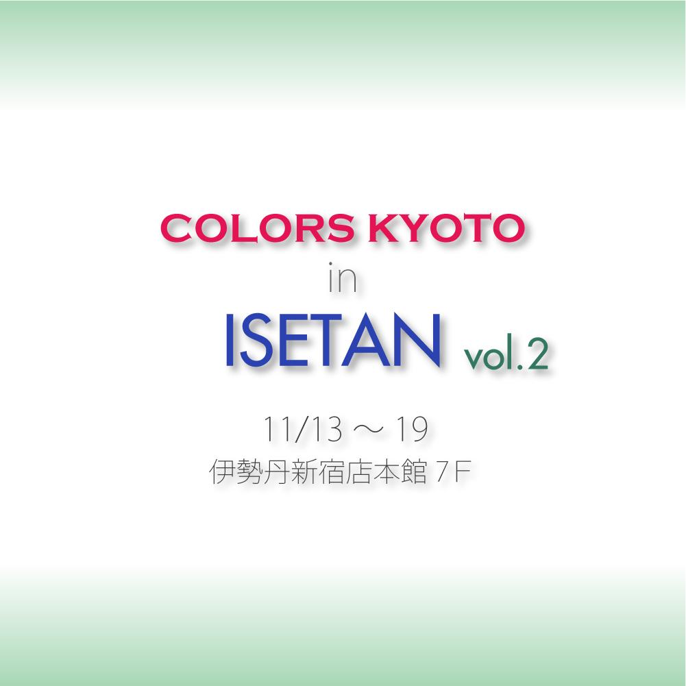 伊勢丹SNS画像201911